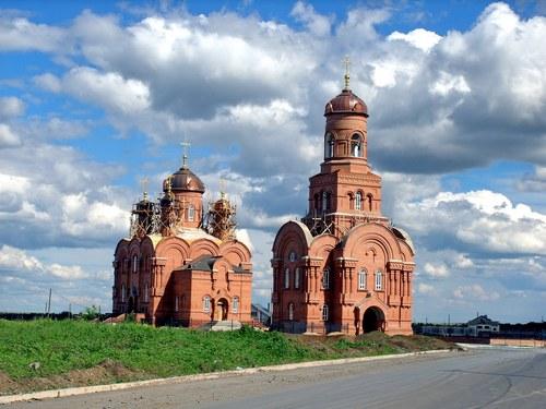 город гай. фото